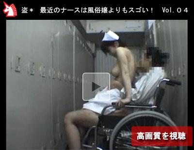 【SEX盗撮動画】入院患者と深夜に密会してはハメ狂う!スレンダー巨乳の超美人ヤリマンナースの痴態を激写!